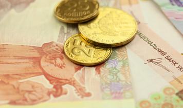 Монети, що виводять з обігу
